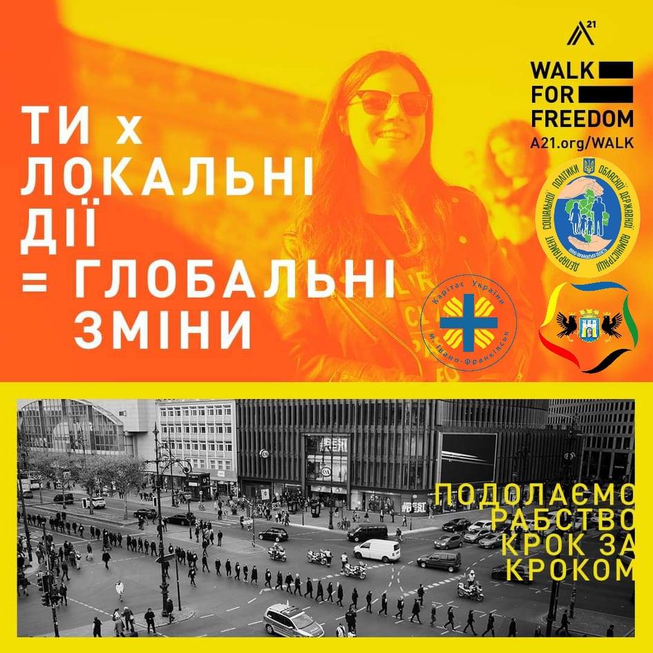 Франківців кличуть на мовчазну ходу до Європейського дня боротьби з торгівлею людьми