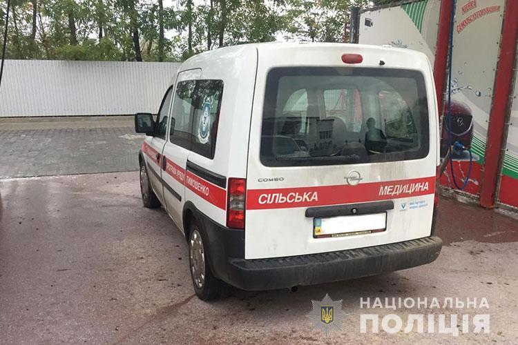 Прикарпатець вкрав автомобіль швидкої допомоги, аби приїхати додому (ФОТОФАКТ)