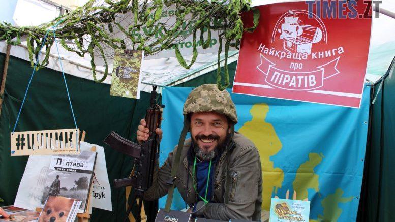 Військовий-письменникВасиль Піддубний презентує книгу у Франківську