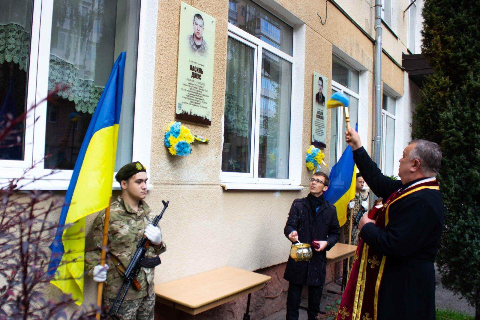 У Франківську встановили пам'ятну дошку атовцеві Василю Джусу (ФОТО)