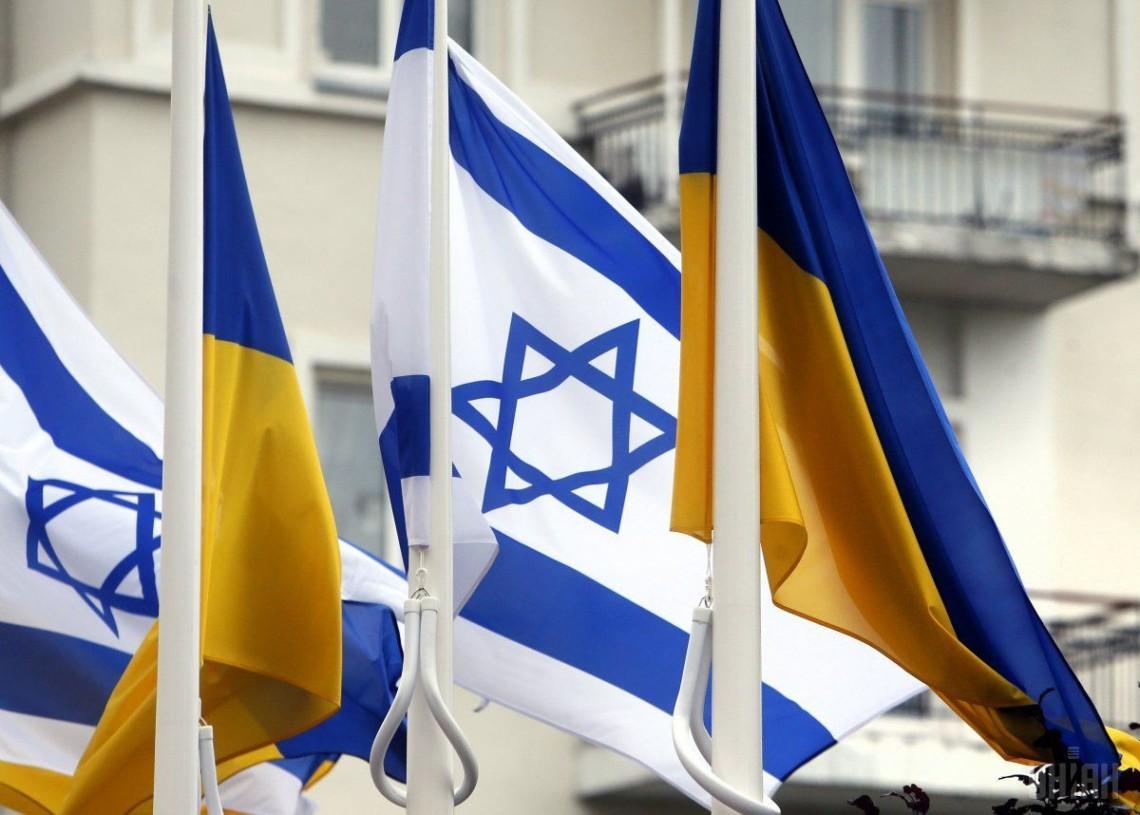 Посольство Ізраїлю у Києві відновило роботу