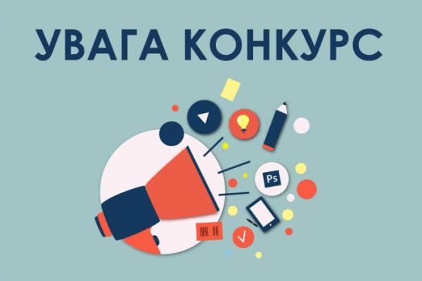 У Франківську оголосили конкурс соціальної реклами для старшокласників