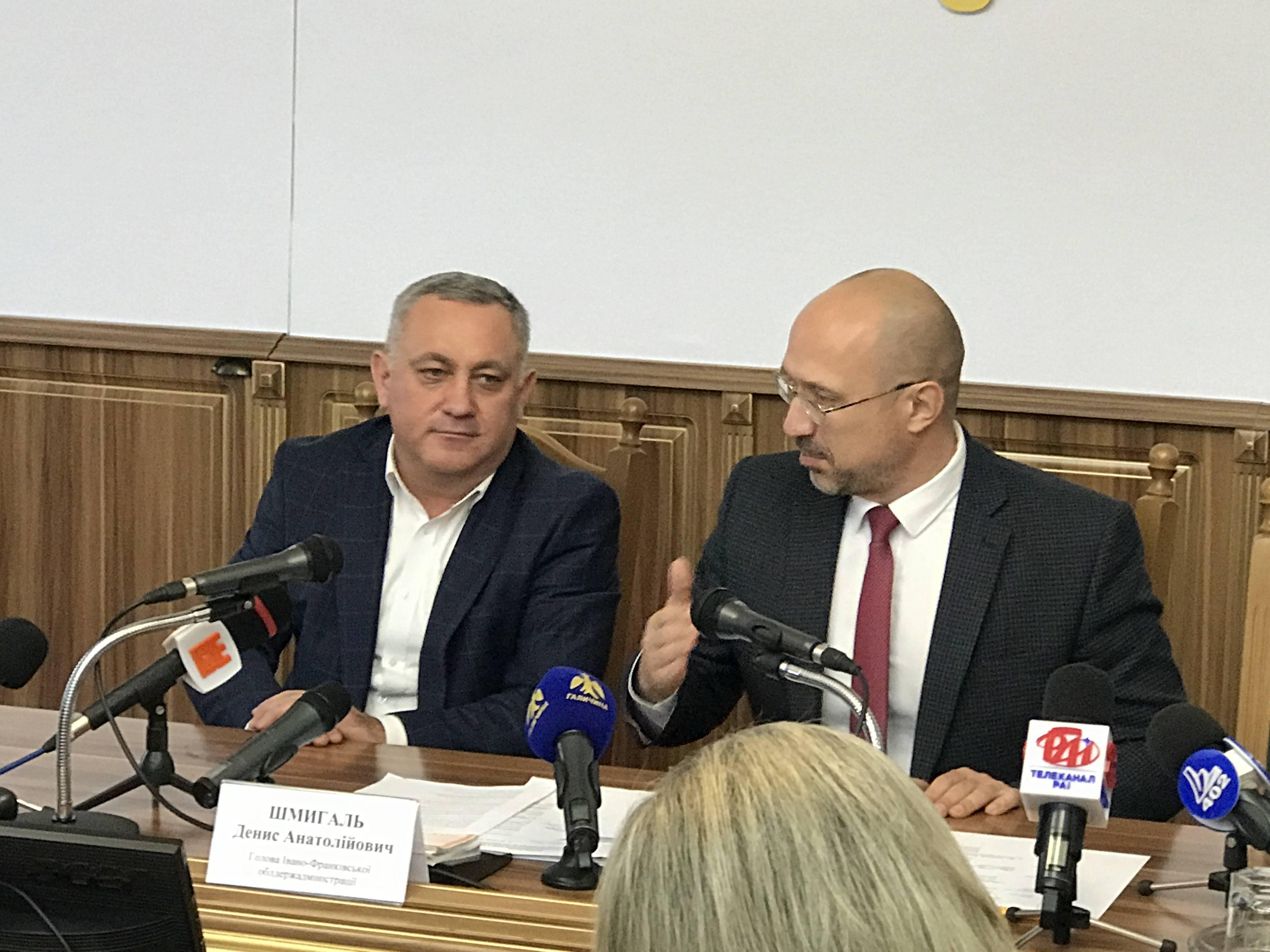 Шмигаль показав чиновникам нового голову УСБУ на Прикарпатті (ФОТО)