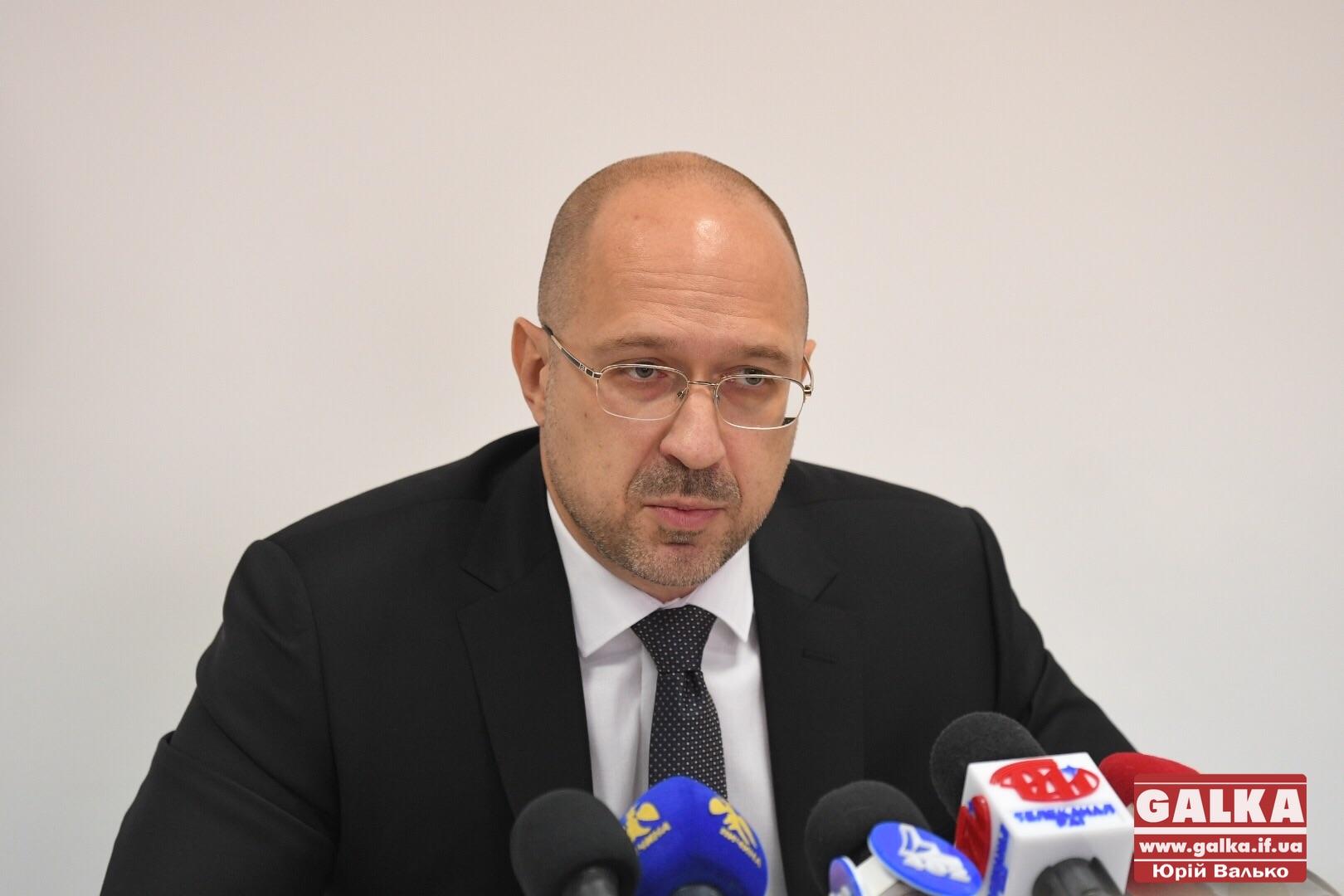 Проблеми, досягнення, пріоритети: як пройшли 100 днів на посаді голови ОДА у Дениса Шмигаля (ФОТО)