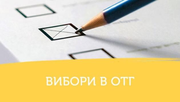 У суботу стартує виборчий процес перших виборів у прикарпатських ОТГ
