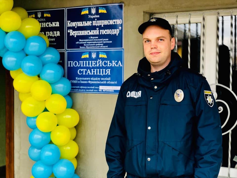 Поліцейську станцію відкрили на Калущині – обслуговуватиме 12 сіл (ФОТО)