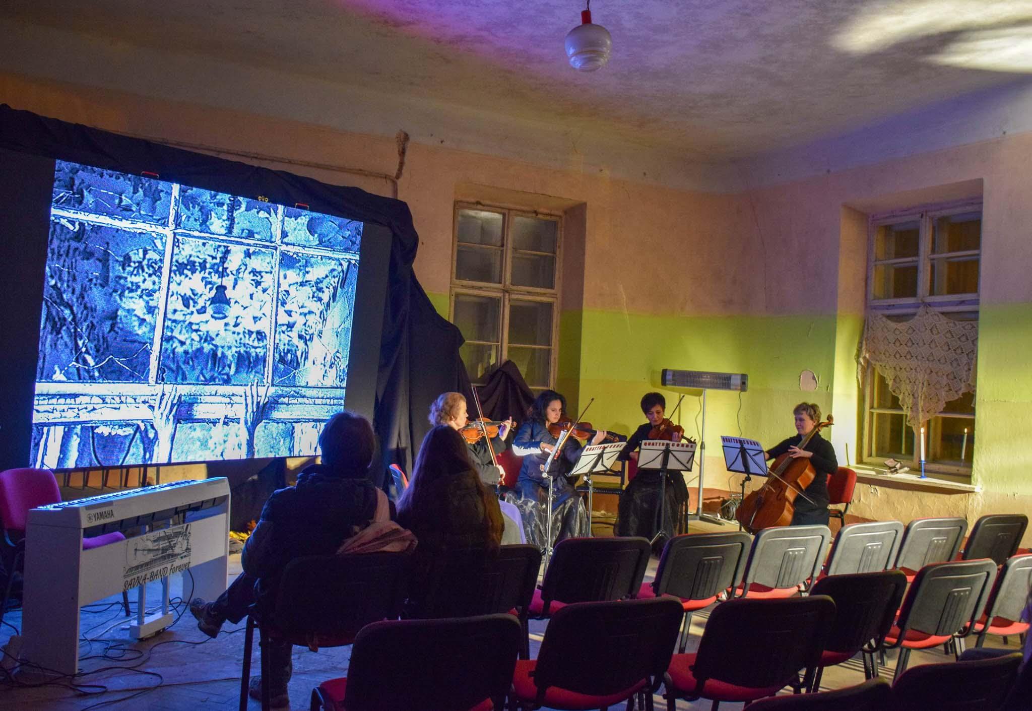 У палаці Потоцьких відбулися містичні читання (ФОТО)