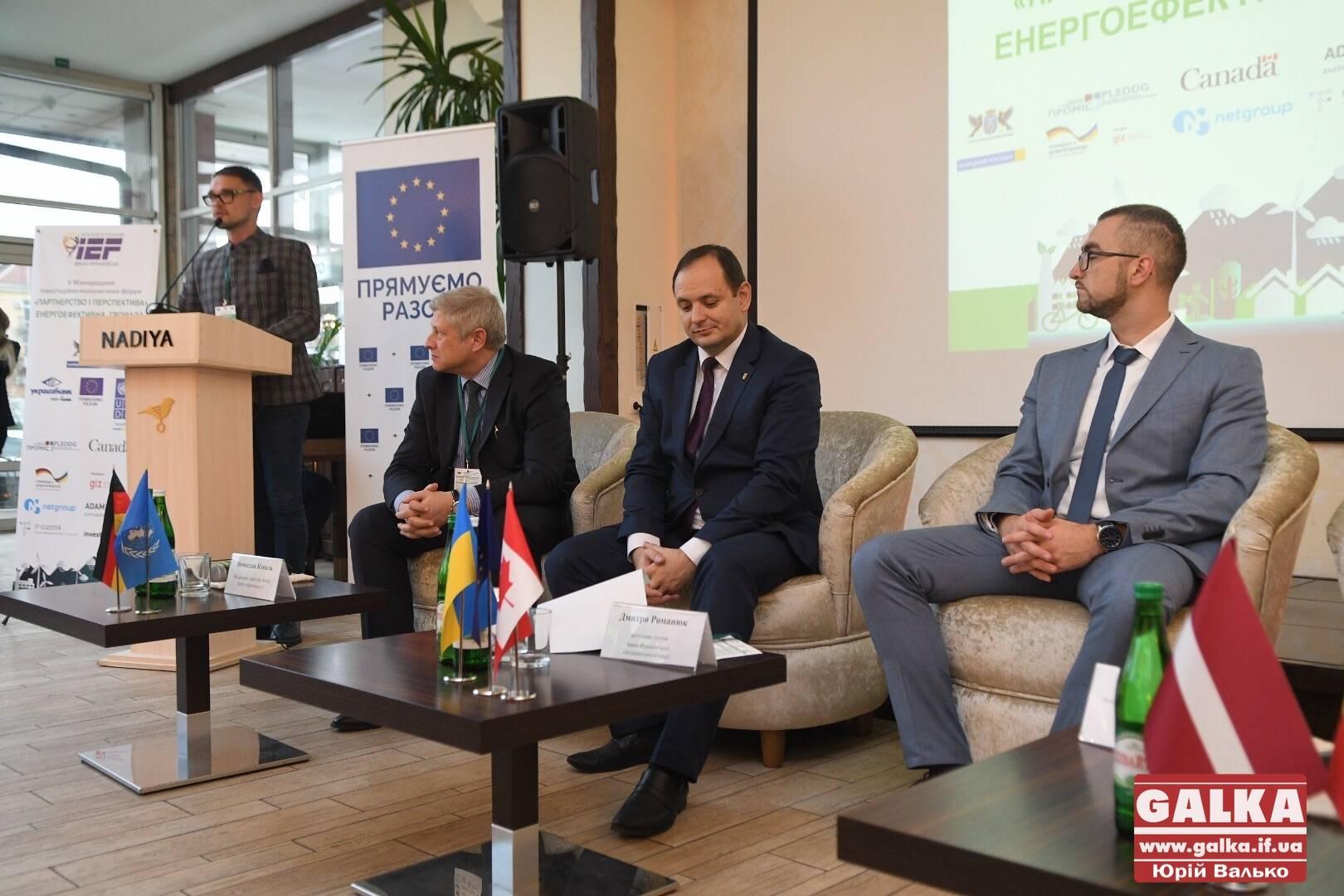 Як Івано-Франківськ роблять енергоефективним: місто поділилося досвідом з європейцями (ФОТО)