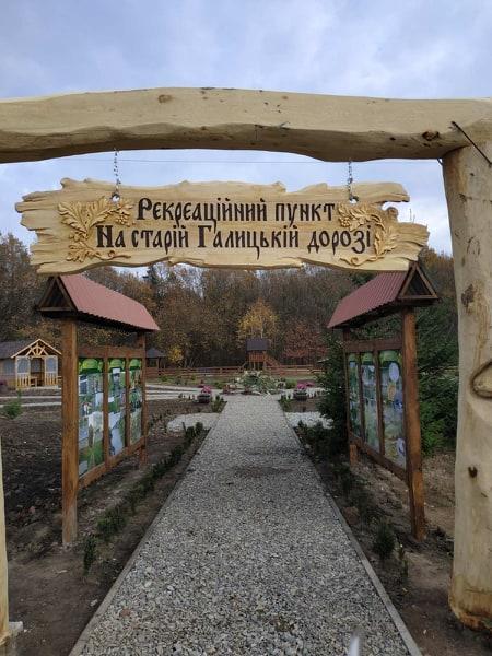 Прикарпатців кличуть безкоштовно відвідати Галицький національний природний парк