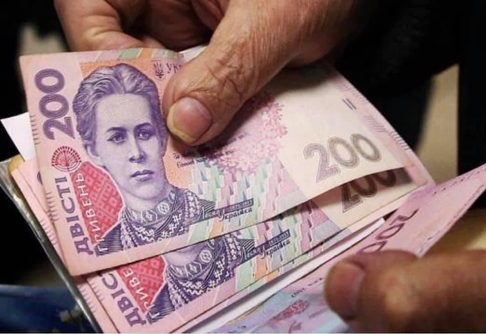 Дожив до 80 – отримай гроші: виконком виділив довгожителям Франківської ОТГ по тисячі гривень