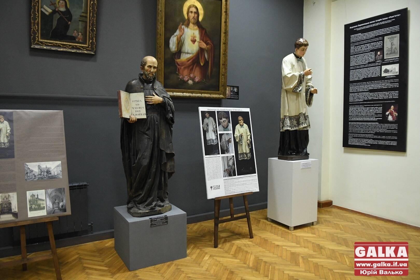 У Краєзнавчому музеї показали відреставровану скульптуру покровителя молоді та студентів (ФОТО)
