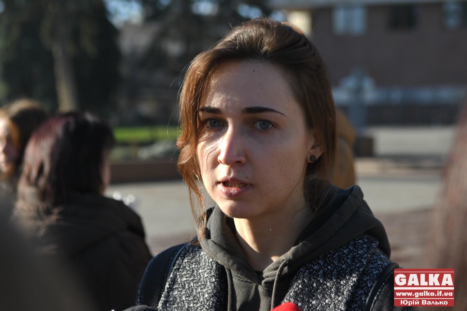 «Україна без шкуродерень»: у Франківську зоозахисники вимагали заборонити хутряні ферми (ФОТО)