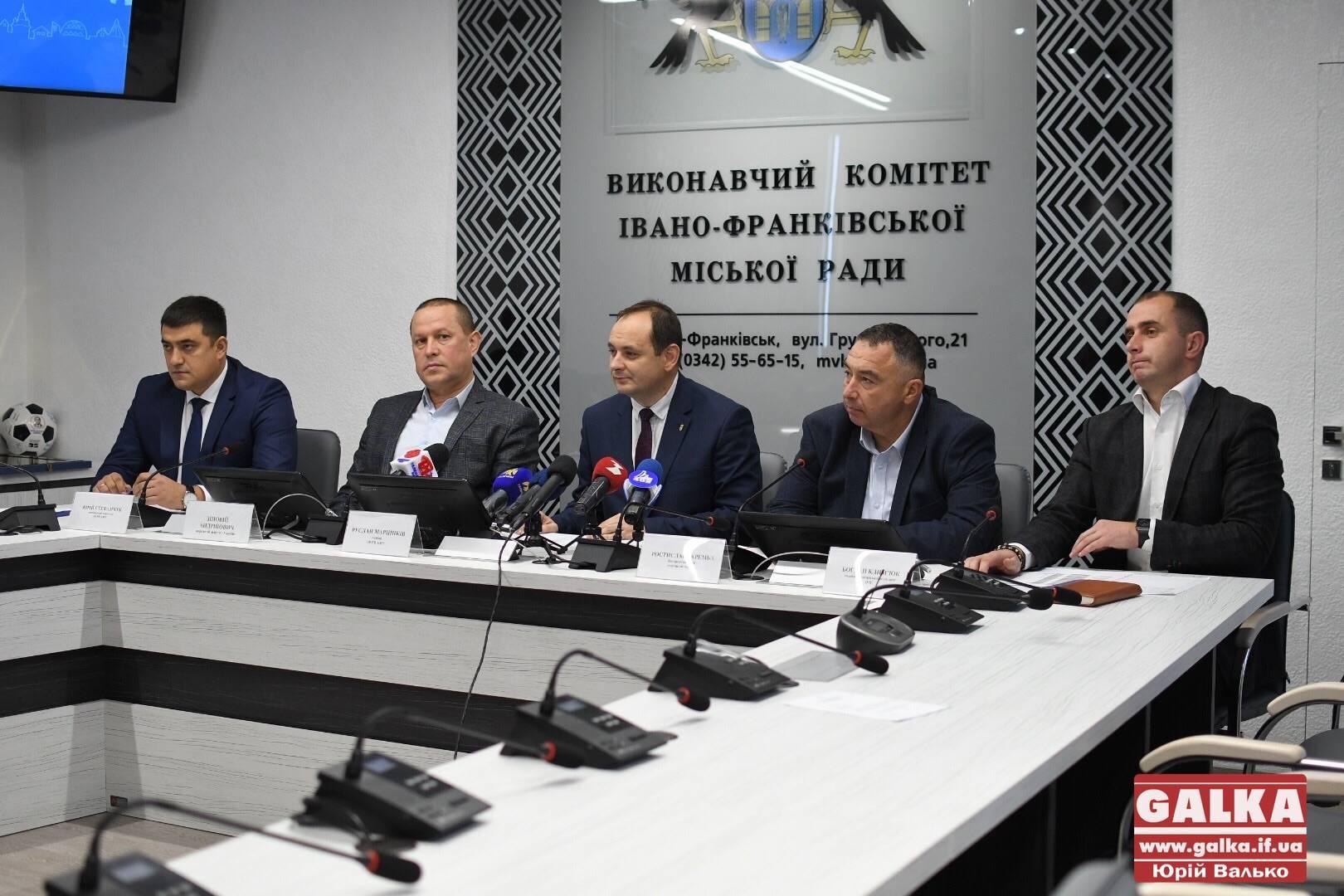 """""""Бюджет наступного року буде непростим для органів місцевого самоврядування"""", – Марцінків (ФОТО)"""