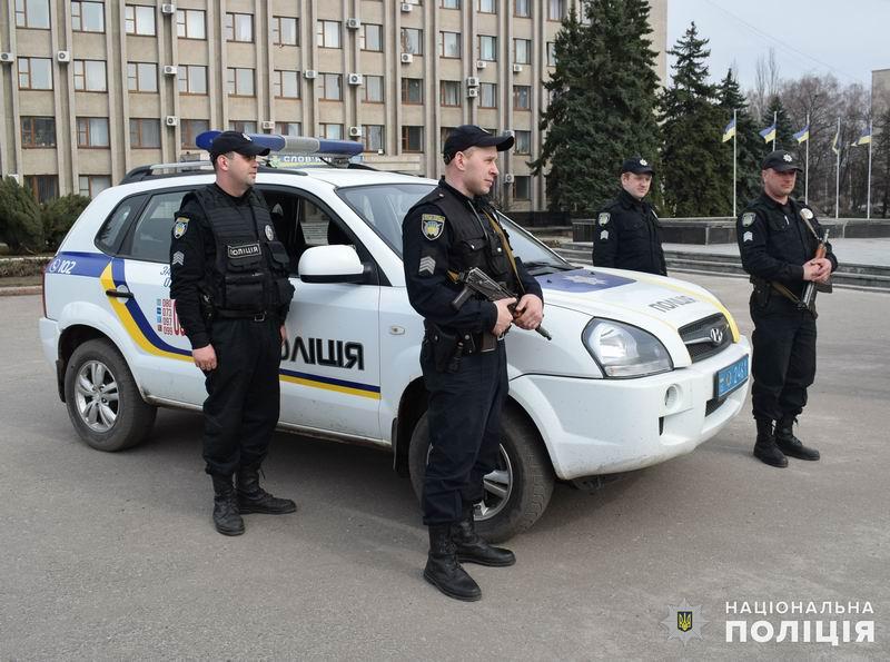 Прикарпатців кличуть на роботу в поліцію охорони. Зарплатня – 9500 гривень
