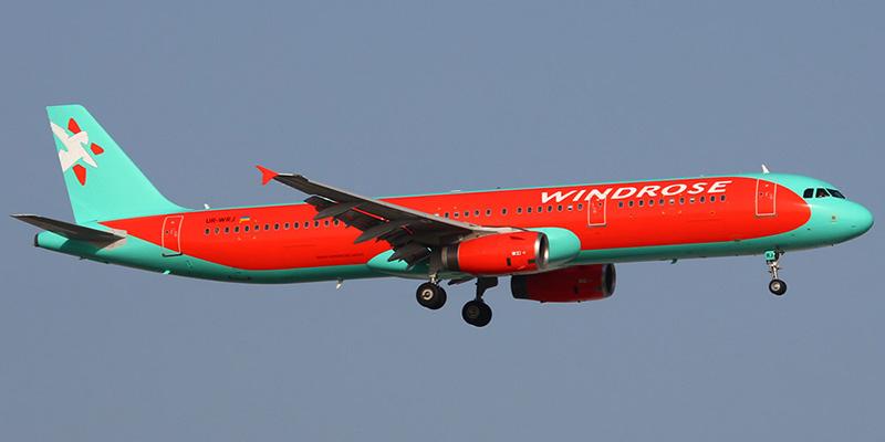 Windrose на зимовий період відкриває регулярні рейси з Києва та Дніпра до Івано-Франківська