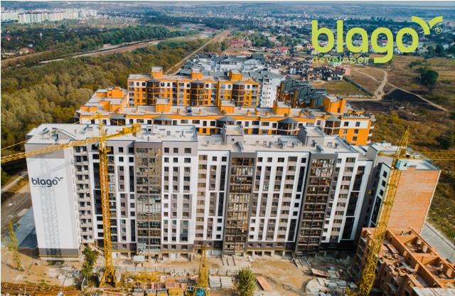 Ціни на квартири зросли на понад 11% – звіт ринку нерухомості в Івано-Франківську