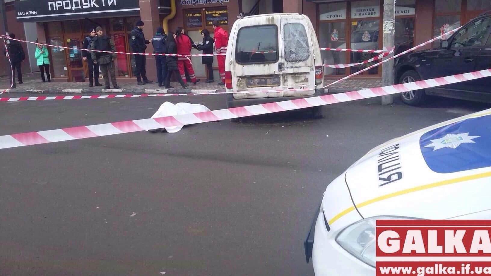 Поліція спіймала кілера, котрий взимку розстріляв чоловіка на вулиці у Франківську, – Голубош (ВІДЕО)