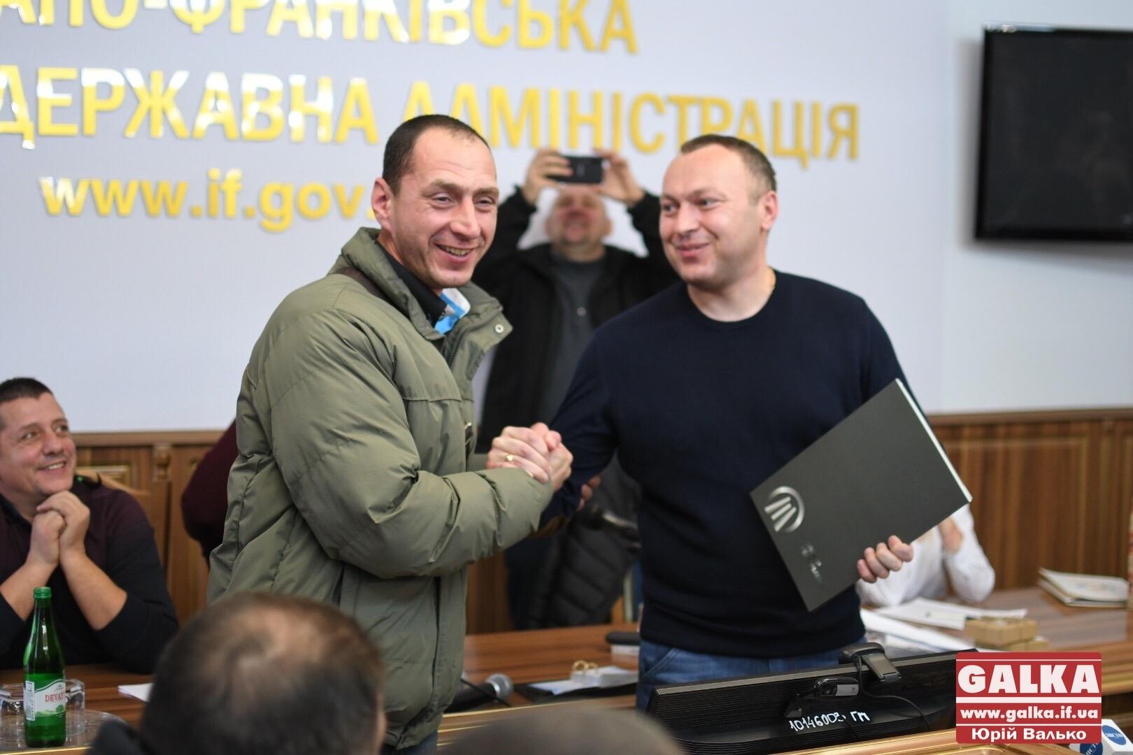 18 захисникам з Франківська подарували квартири (ФОТО)