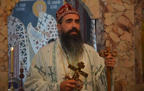 У Чорногорії поліція побила єпископа