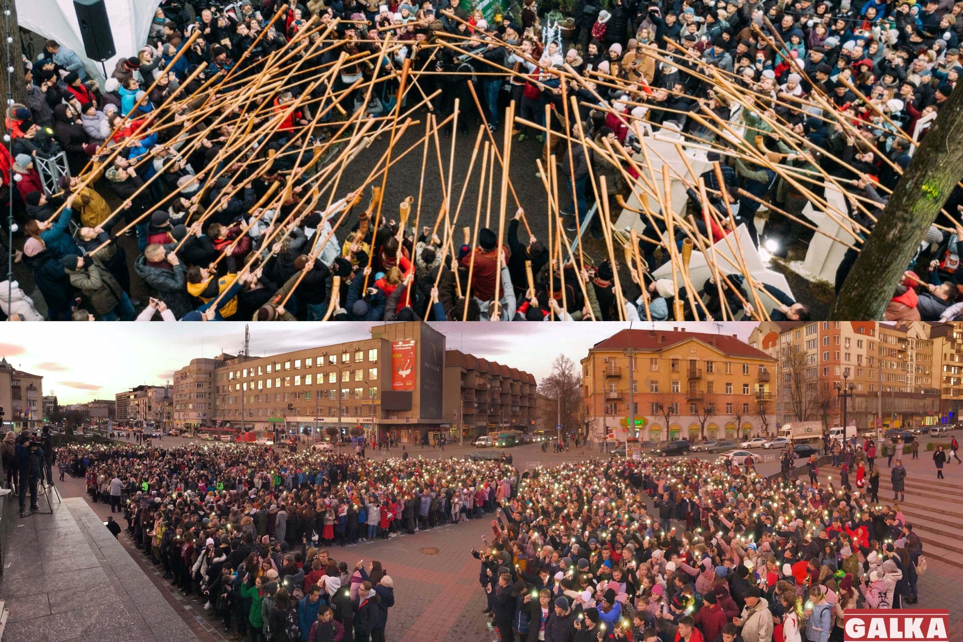 Велопробіг, трембіти та співи з ліхтариками: рекорди встановлені цьогоріч у Франківську
