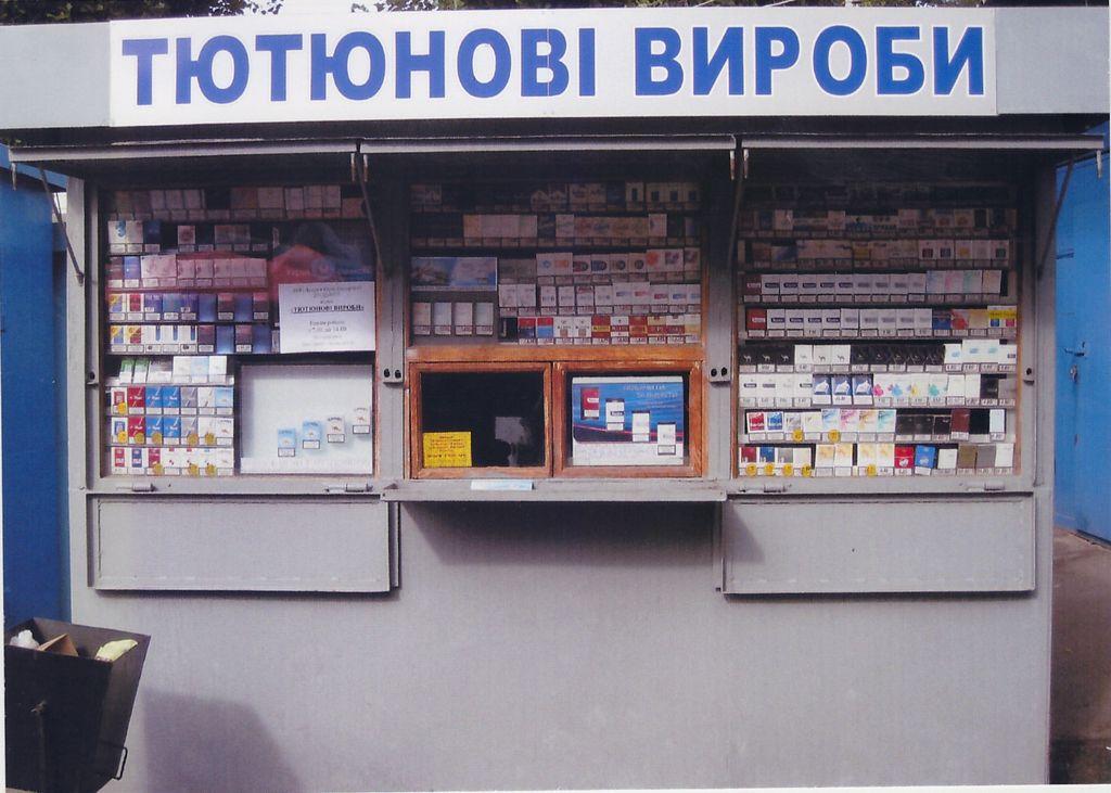 Марцінків хоче, аби з площі Міцкевича зник тютюновий кіоск