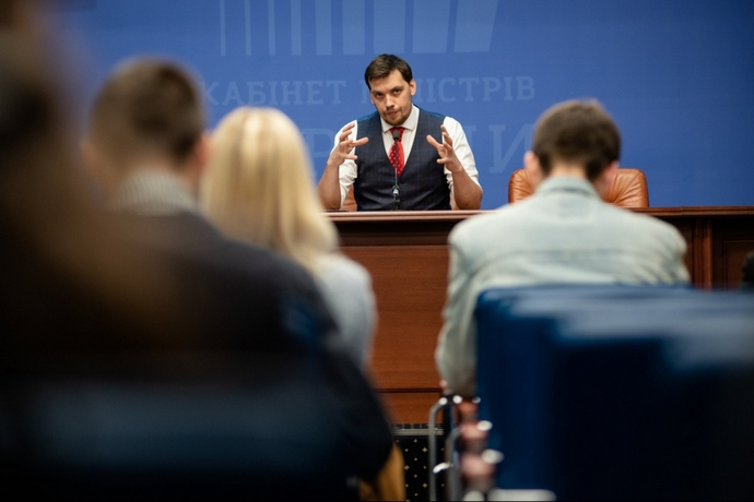 Гончарук доручив міністру фінансів заблокувати виплату низки видатків