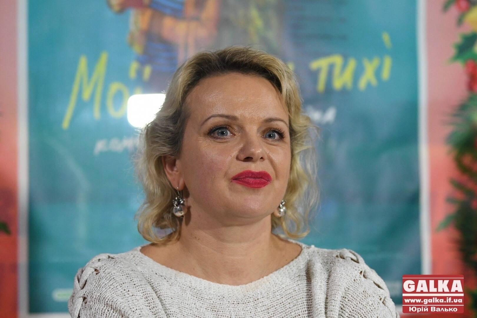 """Вітовська презентувала франківцям нову комедію """"Мої думки тихі"""" (ФОТО)"""