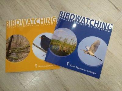 На Прикарпатті видали туристичні путівники для пташиних фанів