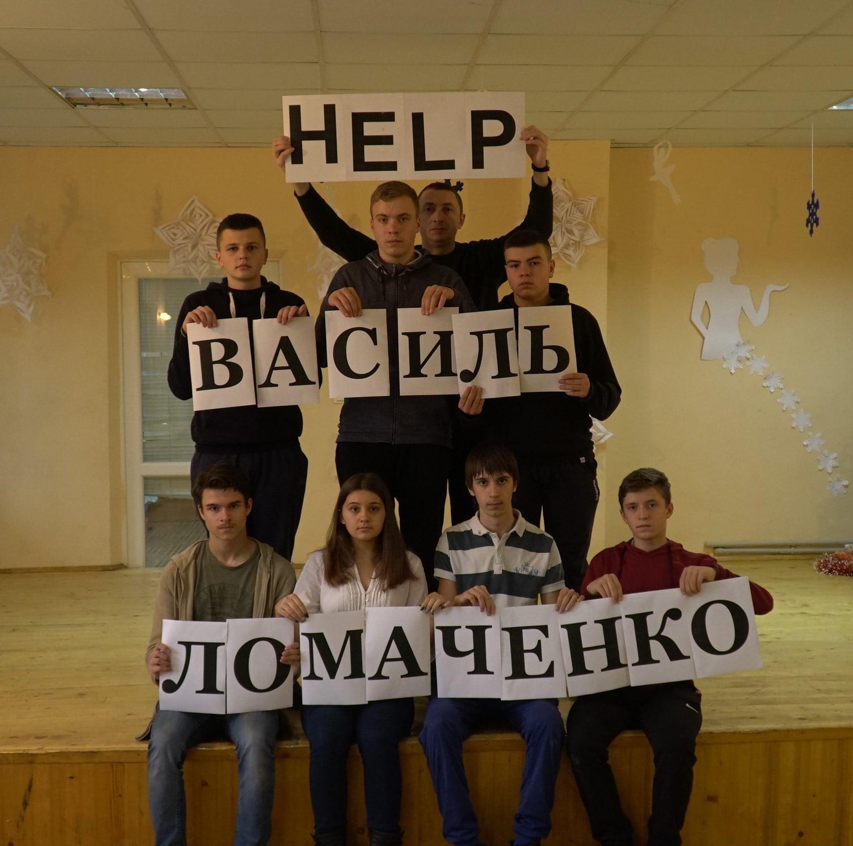 Відомих спортсменів України просять долучитися до допомоги онкохворому підлітку з Франківська (ФОТО)