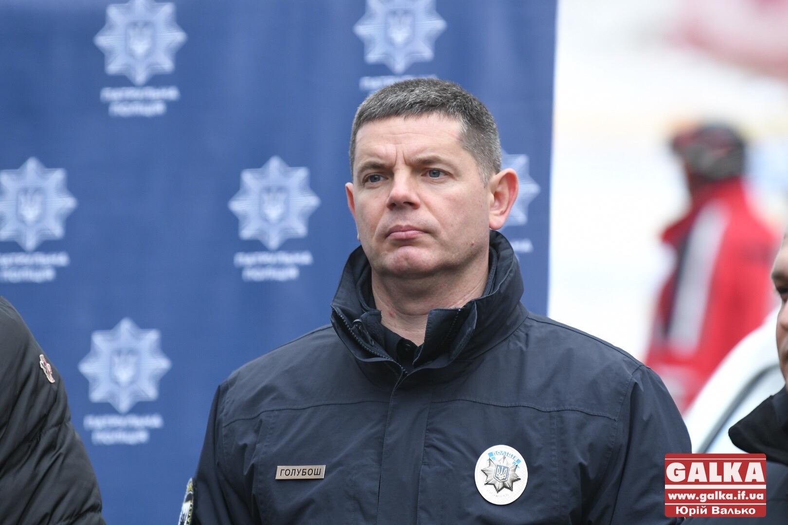 """""""Тактовність працівників поліції – найкраща якість для досягнення успіху"""", – Голубош"""