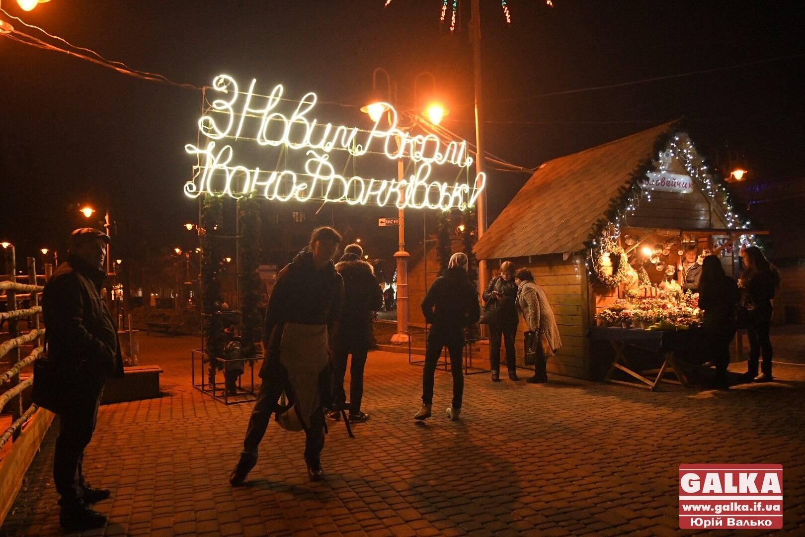 У мерії передумали організовувати новорічний ярмарок у центрі Франківська