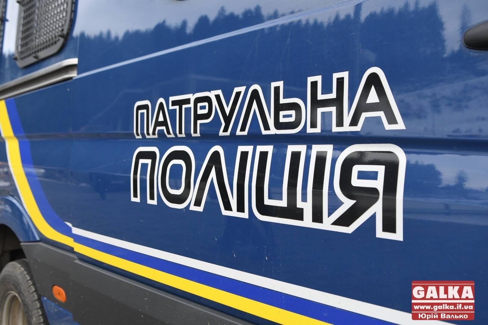 У Франківську водій пропонував патрульним 100 грн хабаря