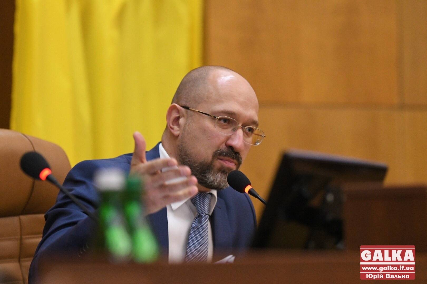 """""""Впевнений – Прикарпаття в надійних руках"""", – віце-прем'єр-міністр Уряду Денис Шмигаль"""