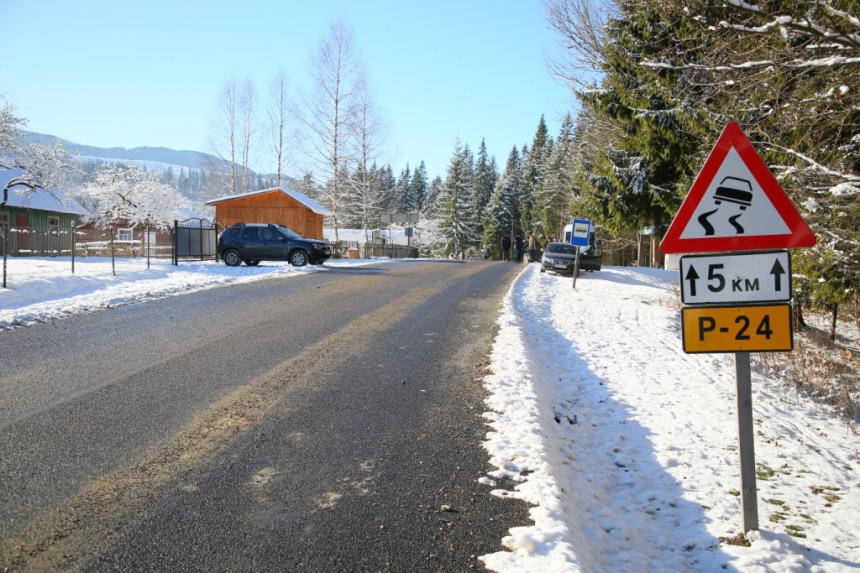 Цьогоріч на дороги області витратили 912 мільйонів гривень – Шмигаль (ФОТО)