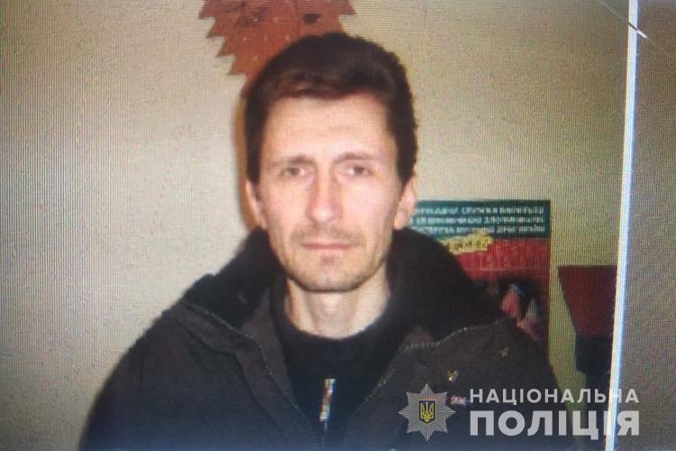 Тернопільські поліціянти розшукують 54-річного зловмисника з Прикарпаття (ФОТО)