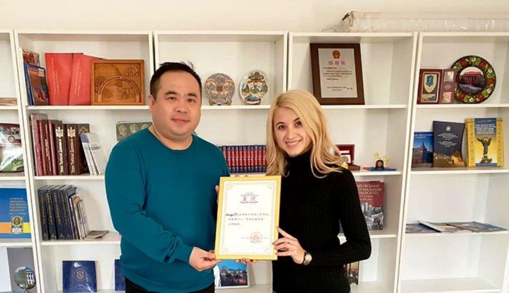 Викладачка китайської мови Прикарпатського університету – у десятці найкращих в Україні