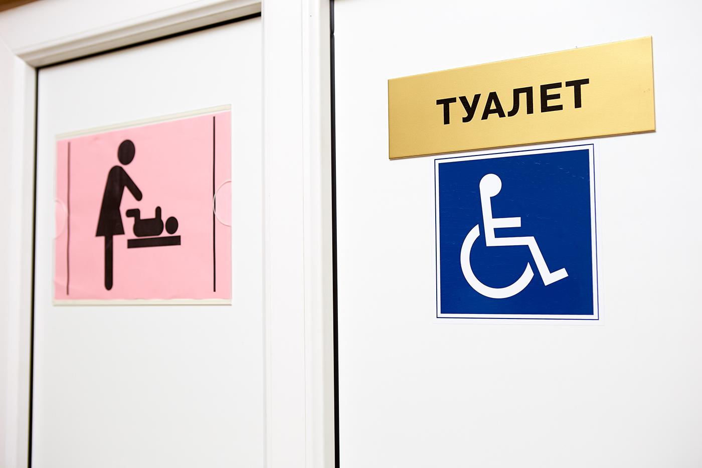 Сучасна, простора, доступна: у франківській поліклініці з'явилася вбиральня для людей з інвалідністю (ФОТО)