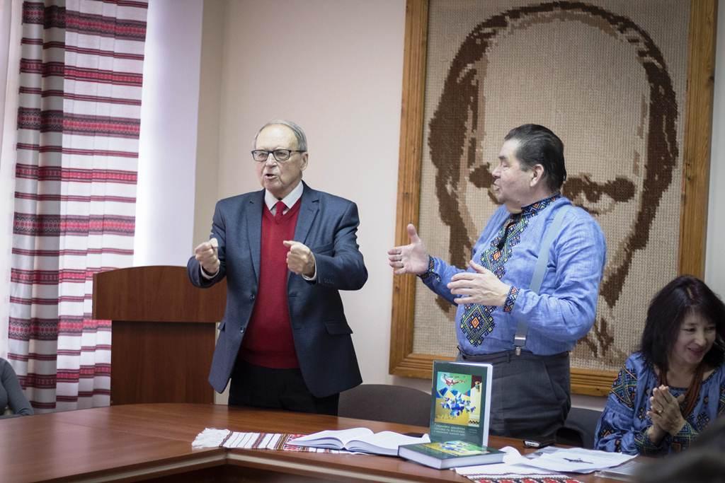 Гуцульський словник презентували у Франківську (ФОТО)