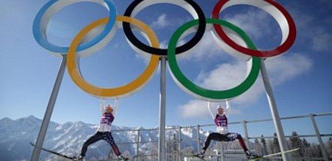 Спортсмени Прикарпаття поїдуть на зимові Юнацькі Олімпійські ігри