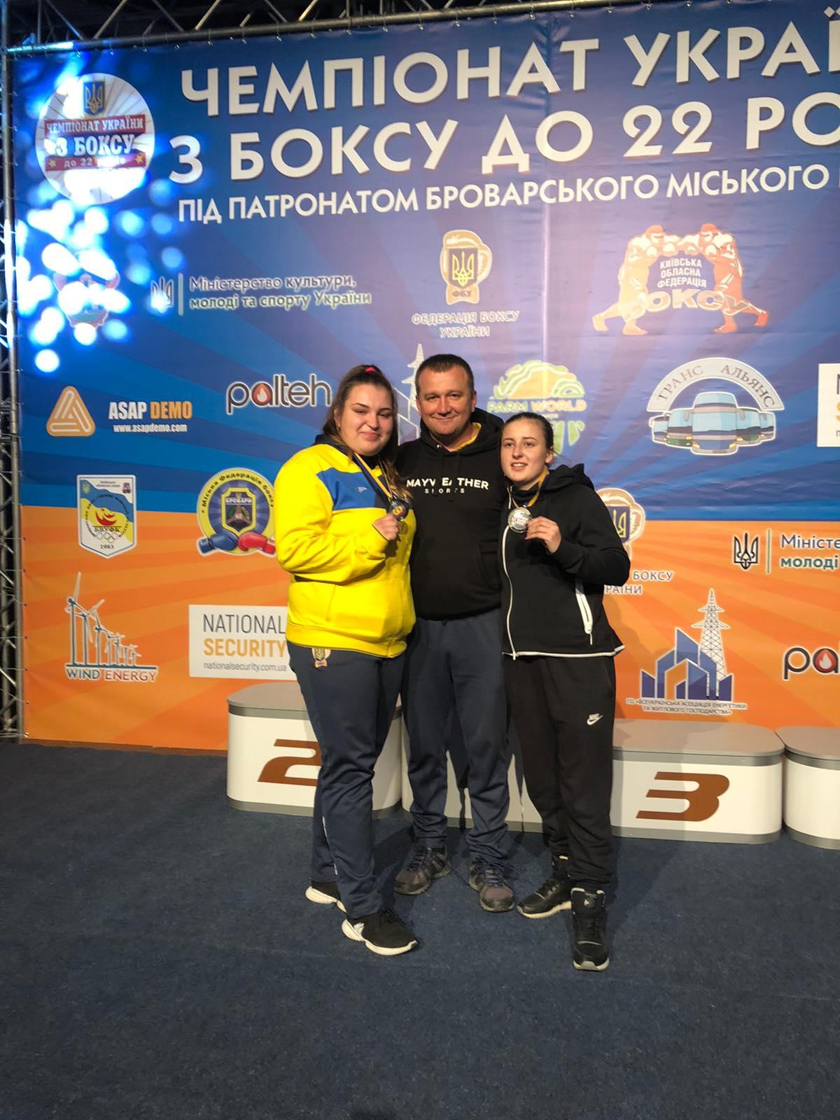 """Два """"срібла"""" та """"бронзу"""" завоювали прикарпатські боксерки на чемпіонаті України"""