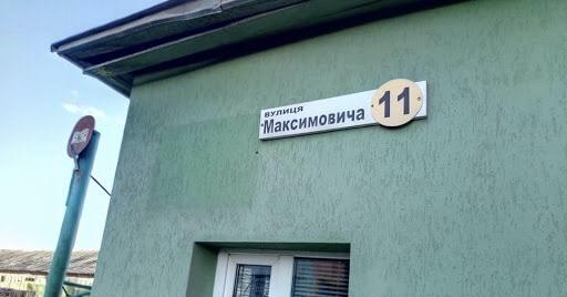 Недокомунізовані вулиці перейменують на честь українців-однофамільців