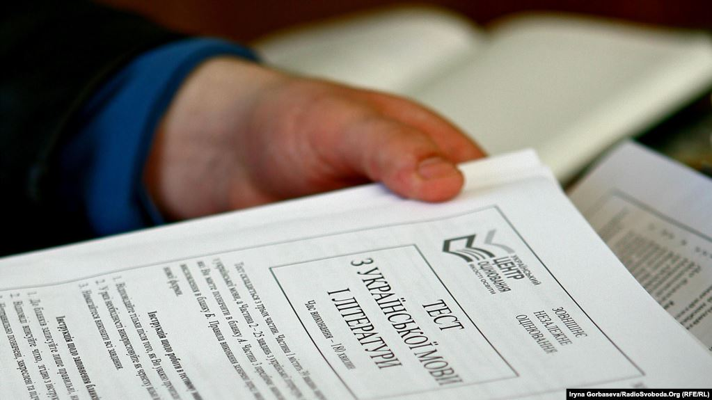 До уваги прикарпатських вступників: 3 лютого стартує реєстрація на ЗНО