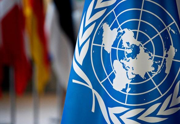 Івано-Франківська ОДА долучилася до Глобального договору ООН