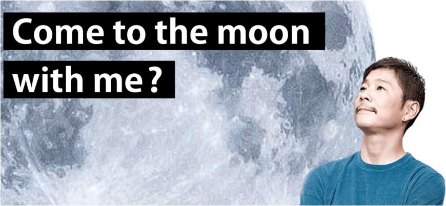 Японський мільярдер шукає жінку для подорожі на Місяць
