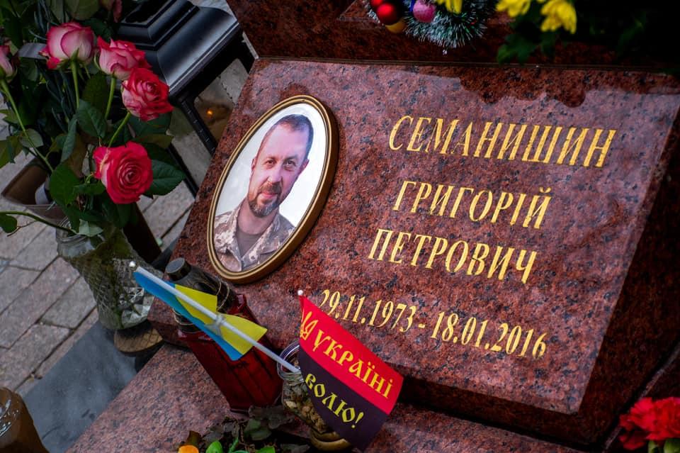 У Франківську вшанували пам'ять загиблого захисника України Григорія Семанишина (ФОТО)
