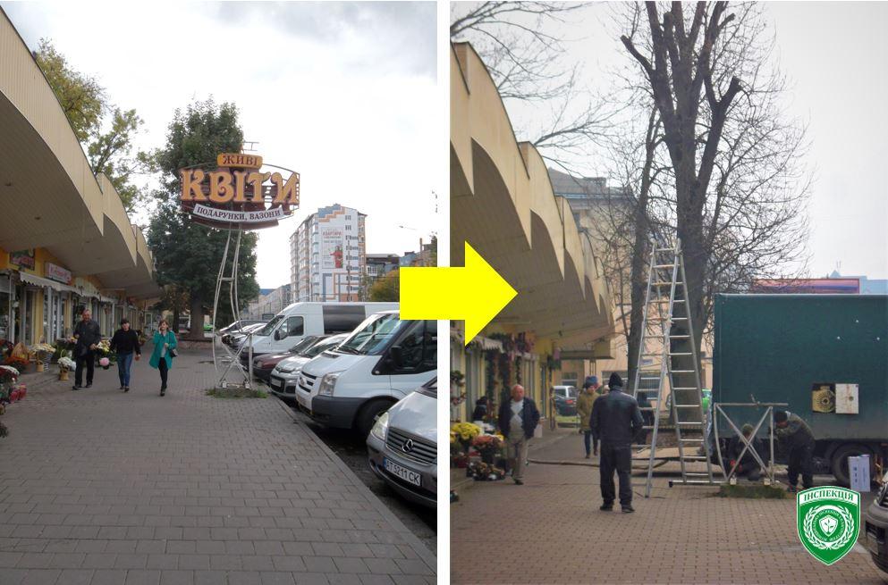 У Франківську демонтували величезну рекламну конструкцію (ФОТО)