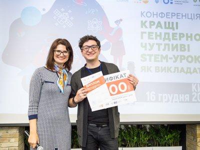 Вчитель з Франківська перемігу Всеукраїнському конкурсі «Кращий STEM – урок» (ФОТО)