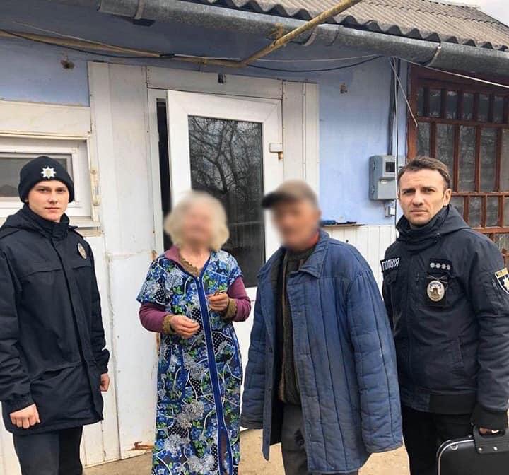 На Прикарпатті поліціянти разом з громадою розшукали безвісти зниклу коломиянку (ФОТОФАКТ)