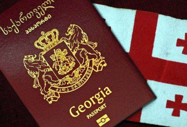 Двох засуджених грузинів примусово депортують з Прикарпаття