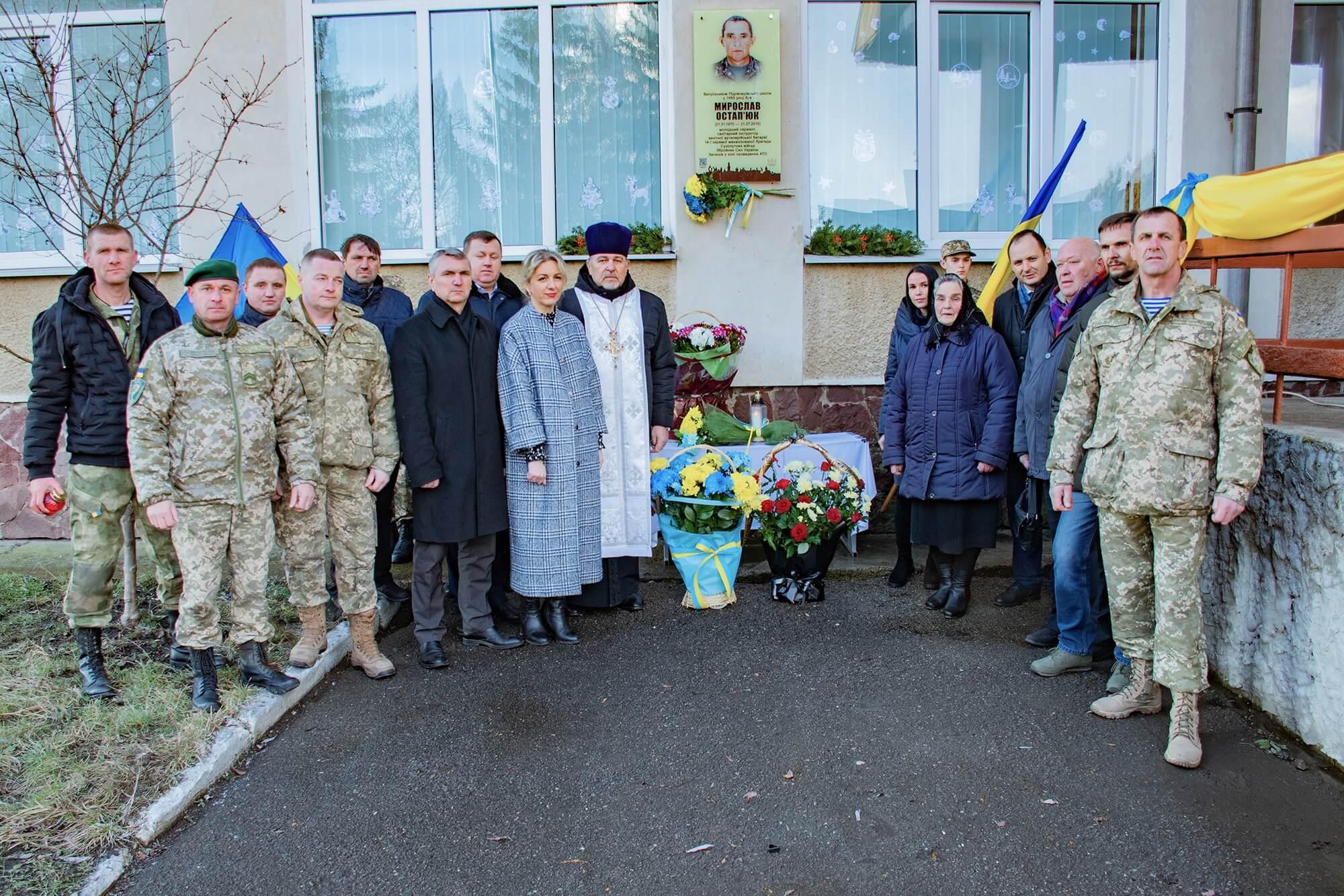 Меморіал загиблому атовцю відкрили у Підпечерах (ФОТО)